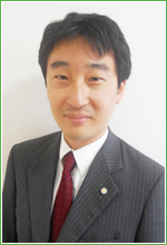 司法書士 鬼塚哲太郎
