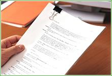 商業登記のイメージ